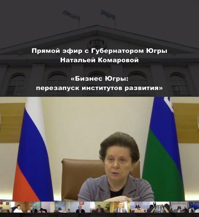 Screenshot_2020-11-06 Наталья Комарова использует Instagram • 798 публикаций в профиле пользователя(1).png