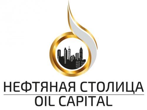 logotip-foruma-neftyanaya-stolitsa.jpg