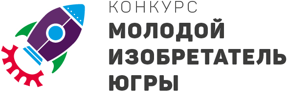 molodoi_izobretatel_new.png